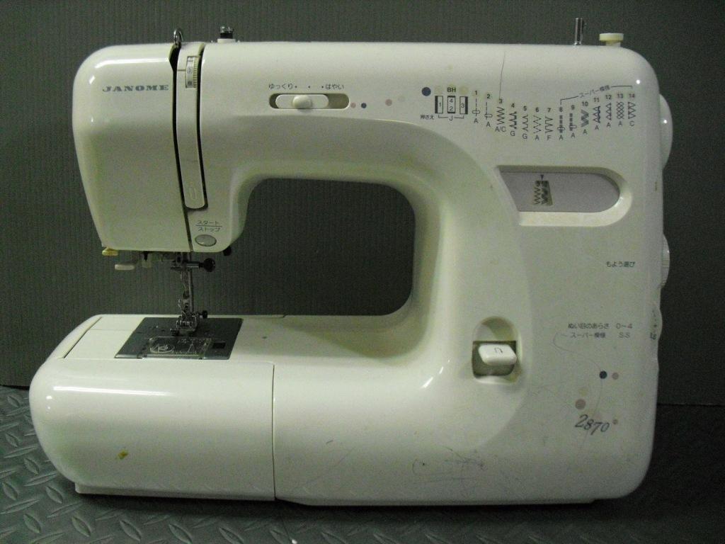 J-2870-1.jpg