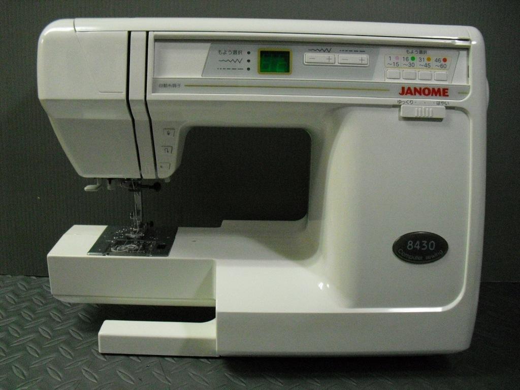 J-8430-1.jpg