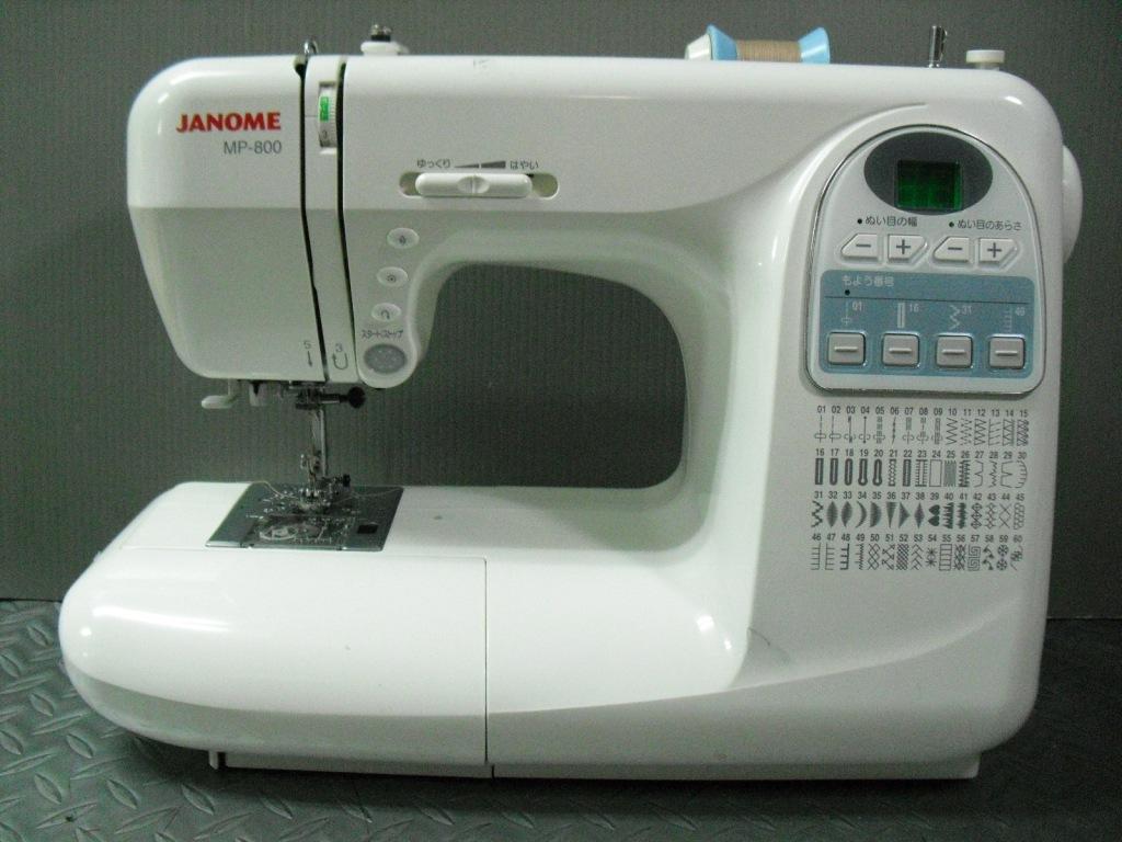 MP-800-1.jpg