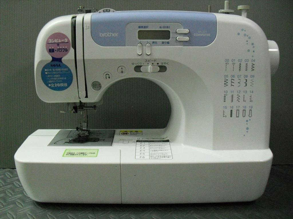 MS-201-1.jpg