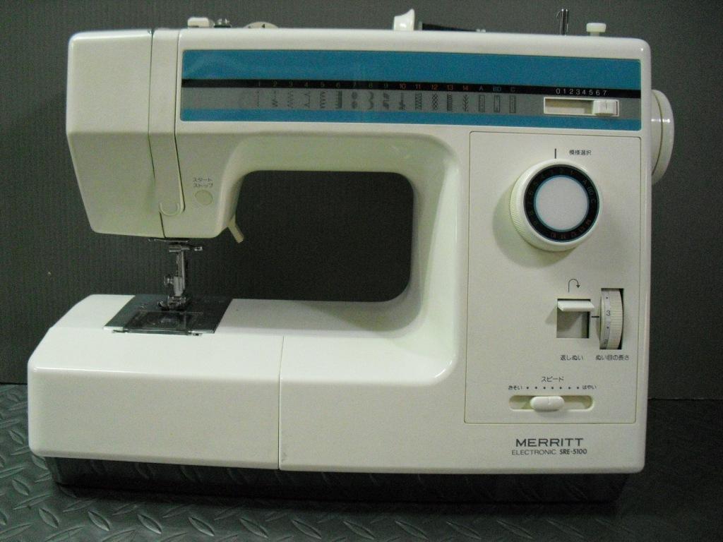 SRE-5100-1.jpg