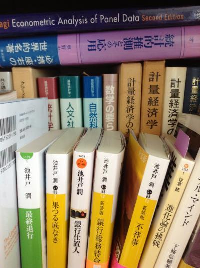 池井戸_convert_20131024210508