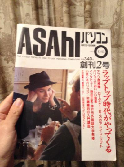 asapaso_convert_20130927234751.jpg