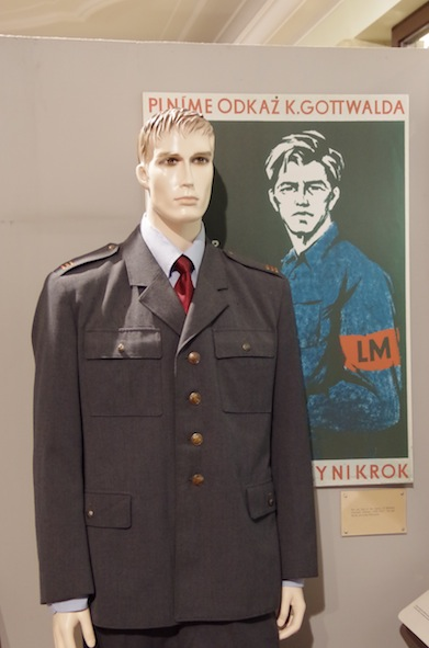 共産主義博物館19