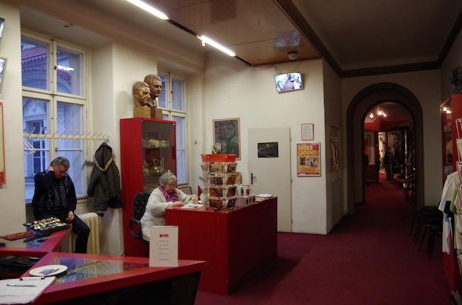 共産主義博物館28