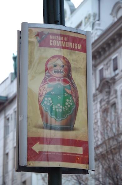 共産主義博物館32