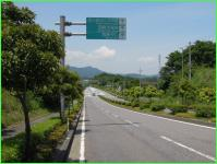 20120602-112940.jpg
