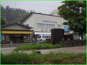 20120917-141410.jpg