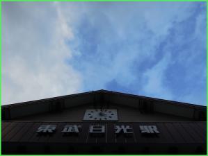 20120917-155954.jpg