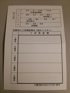 DSC_0816.jpg