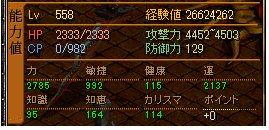 RedStone 12.05.13[05]