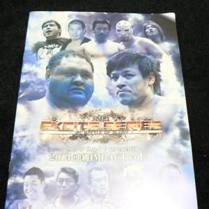 全日本プロレス_2014_エキサイトシリーズパンフレット
