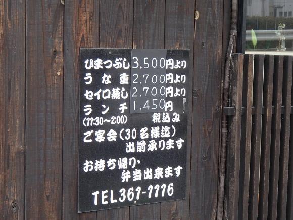 P4040761 (580x435)