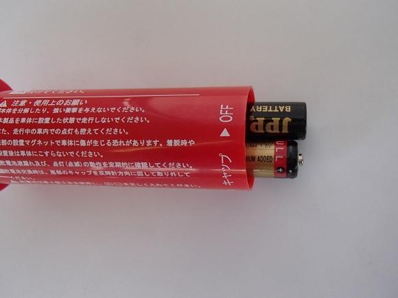 P4170874 (580x435)