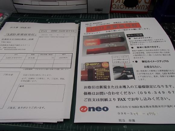 P4220900 (580x435)