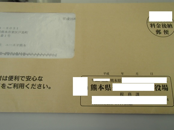 P5151155 (580x435)