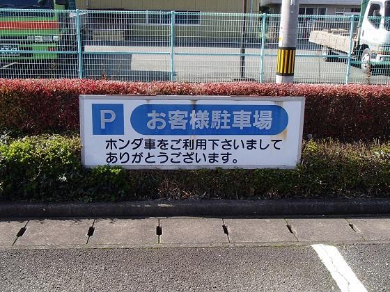 PB032114.jpg
