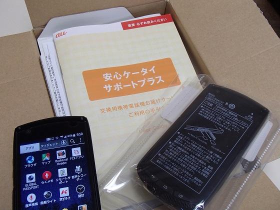 PC132415.jpg