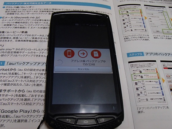 PC132418.jpg