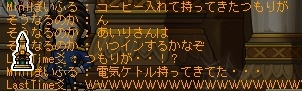 2013y04m08d_082912114.jpg