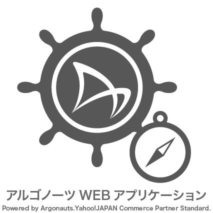 ヤフーショッピング攻略ツールアルゴノーツWEBサービス