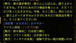 bandicam 2013-07-25 16-15-26-542