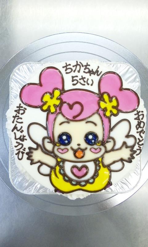 プリキュア イラストケーキ