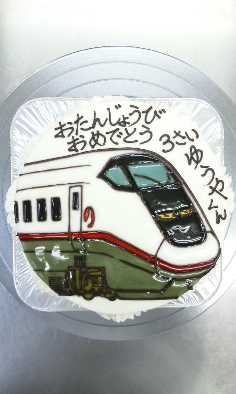 秋田新幹線 e3系 こまち のイラストケーキ ケーキはキャンバス ここまで描ける