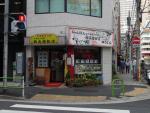 西新橋 西高楼飯店 店構え(2012/9/27)
