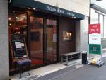 御成門 ITALIAN HOUSE 店構え(2012/10/15)
