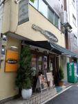 西新橋 カレー屋 Nagafuchi 店構え(2012/10/30)