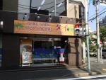 虎ノ門 BANG SAEN AROY JINGJING 店構え(2012/11/1)