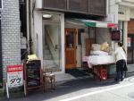 虎ノ門 ビストロ ダヴ 店構え(2012/11/2)