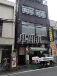 愛宕 光村 店構え(2012/11/5)