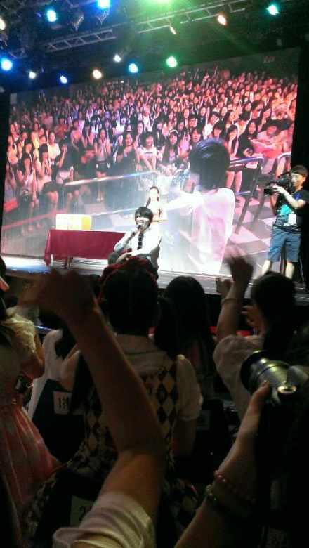 古川FM36
