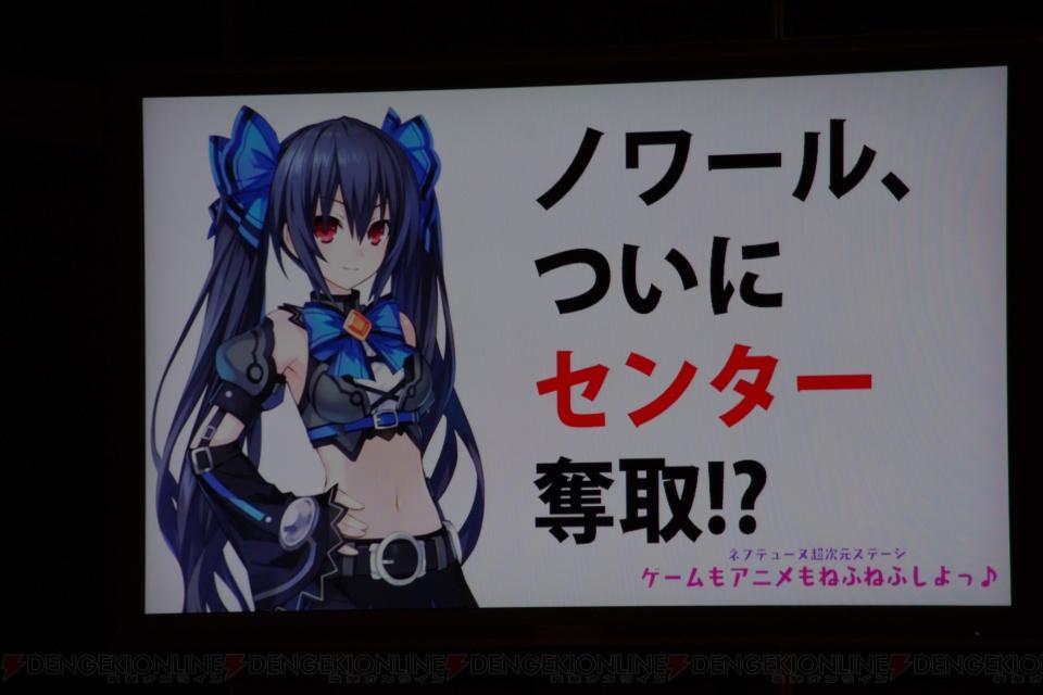超女神信仰ノワール 激神ブラックハート 01