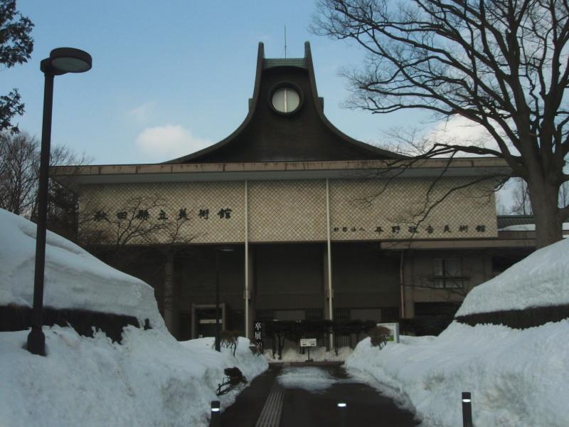 P1011090 平野政吉美術館(2013年2月)