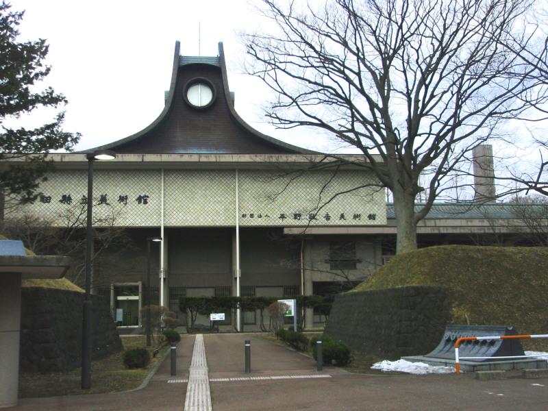 P1011139 平野政吉美術館(2013年3月)