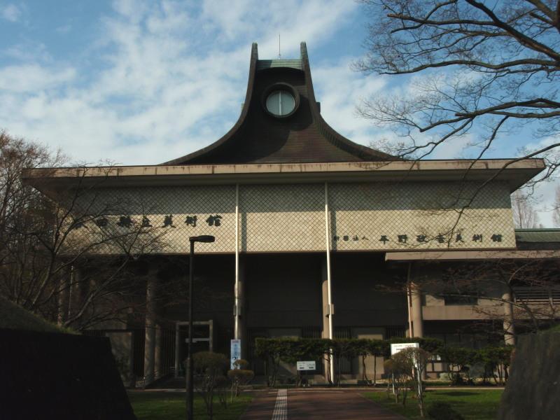 P1010022 平野政吉美術館(2013年4月)