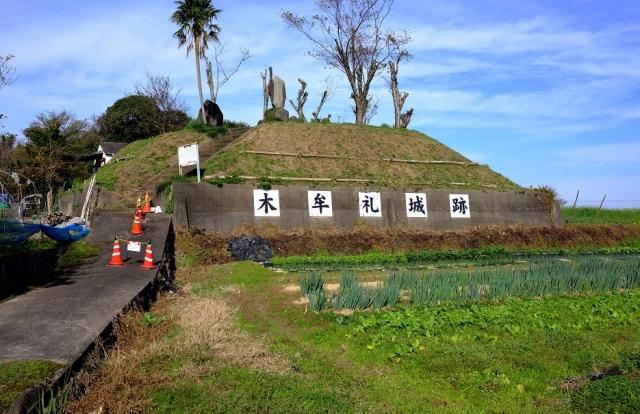 kimure (1)