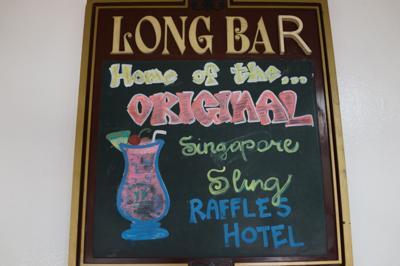 longbar2