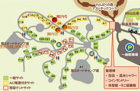 s-map 1