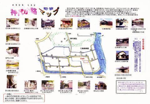 koujiro2_20121203191226.jpg