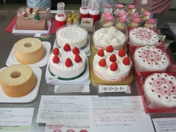 2013取寄せケーキ1