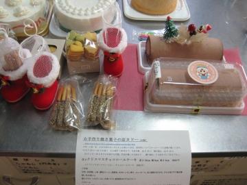 2013取寄せケーキ4