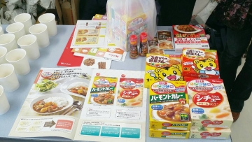 ♪ハウス食品 商品見本