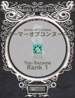 armorofconnous1.jpg