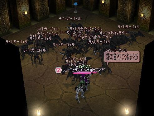 gagokun1.jpg
