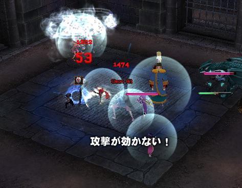nekoensoukai2.jpg