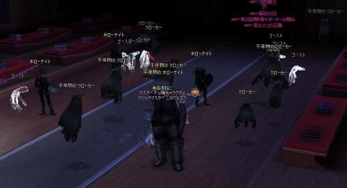 yorutosyo2.jpg